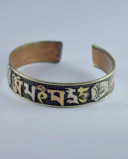 Three Metal Tibetan Bangle